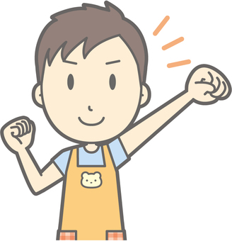 Nursery teacher - cheering - bust
