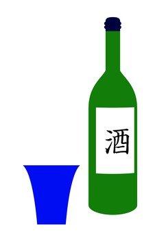Sake (green)