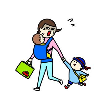 Kindergarten Transfer Mommy