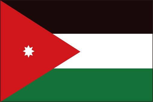 Jordan Flag (without name)