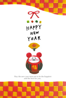 New Year's card 2020 (1)