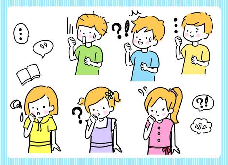 Troubled expression children set