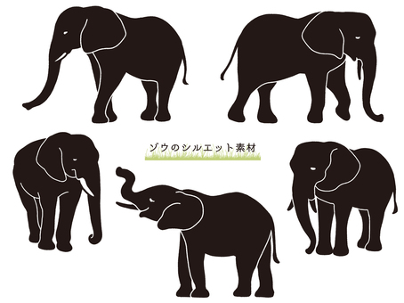 Elephant silhouette material (black)