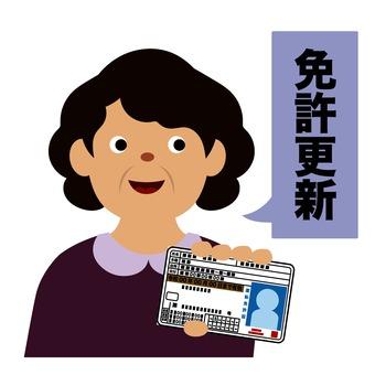 Woman renewing license