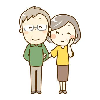 Family _2 family