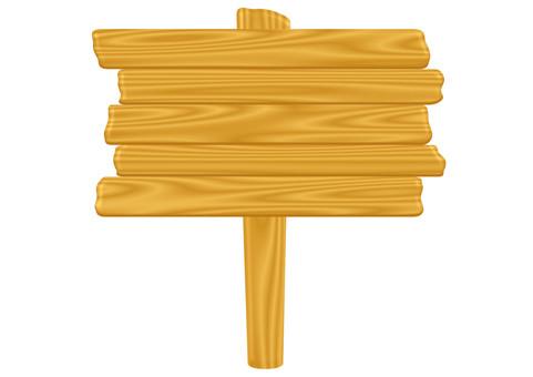 Signboard grain 1
