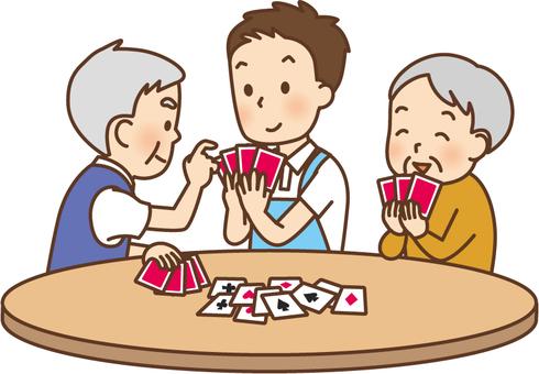 在日託的玩紙牌