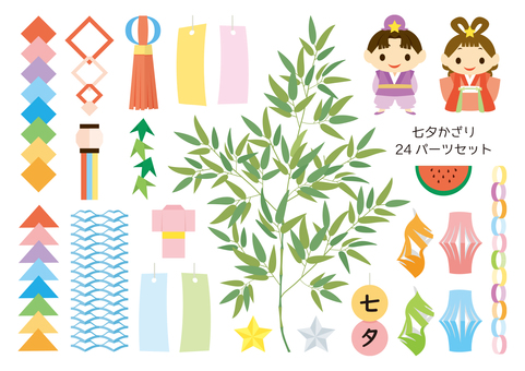 Tanabata 24 parts set