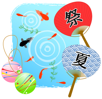 Image of summer festival goldfish scoop and yoyo