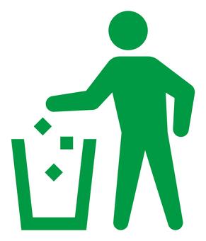 ゴミを捨てる人