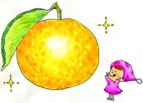 Citrus: Kagayaki