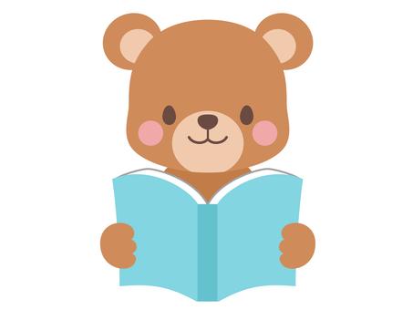 Reading bears