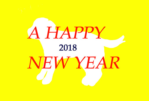 New Year's New Year cards 2018 ③
