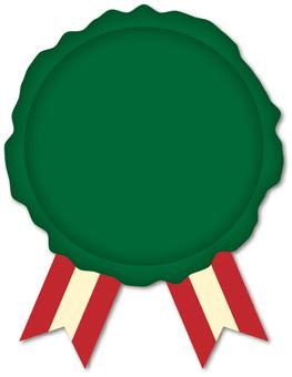 Wax brand Green