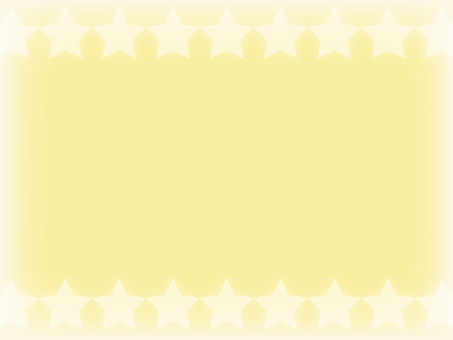 Yellow star Fancy frame