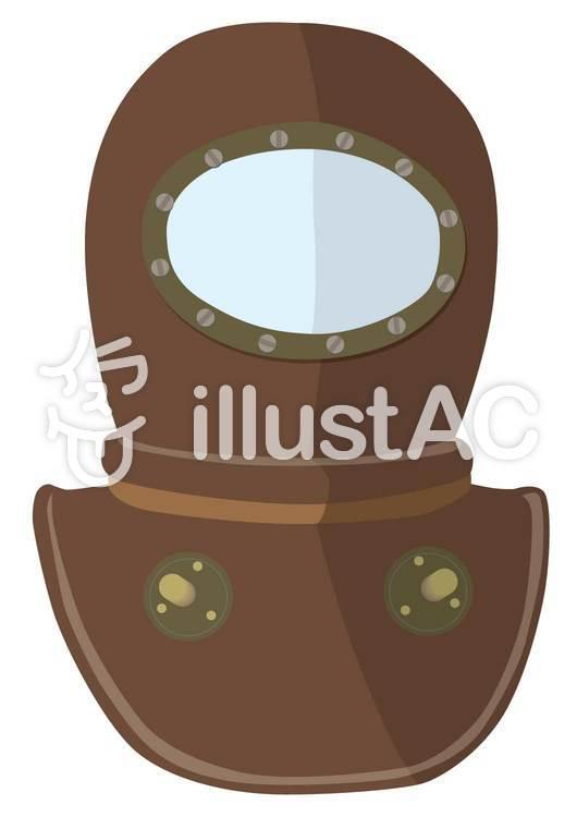 潜水服・ヘルメットのイラスト