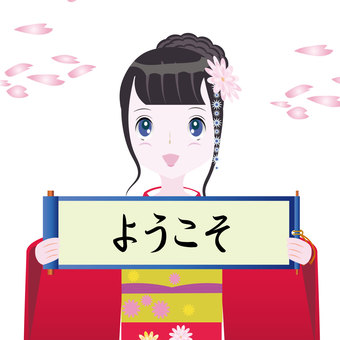 Kimono female 3