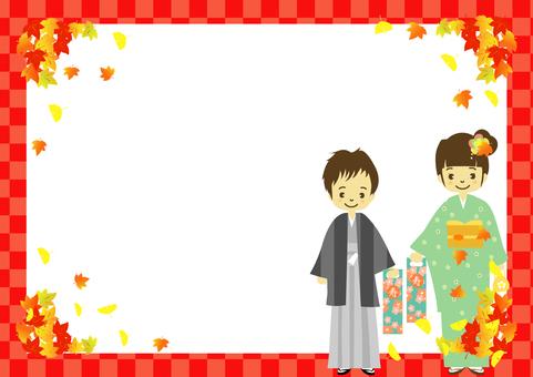 Autumnal leaves and Shichigosan