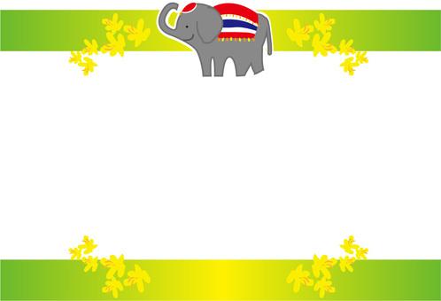 Elephant frame (Thailand)