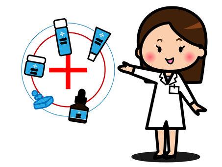 Doctor's Cosmetics