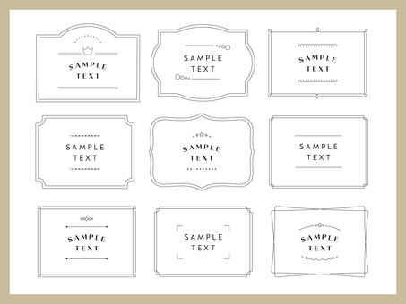 Simple decorative border set