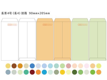 Long 4 envelope 90 x 205 mm color various