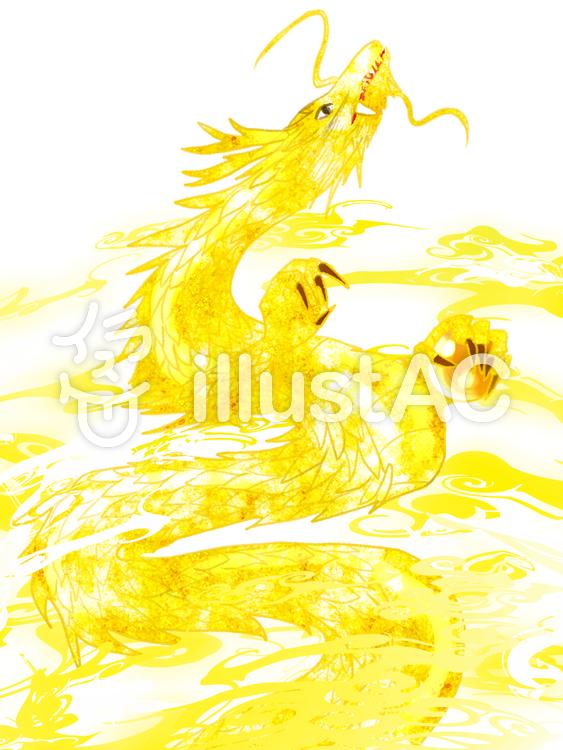 黄金の龍のイラスト