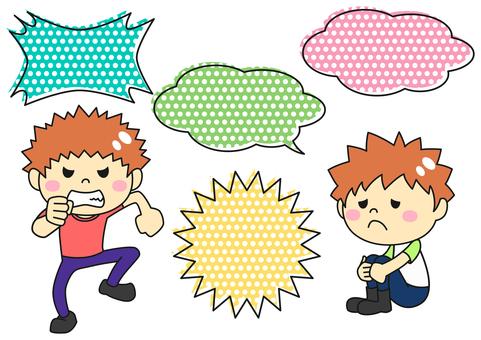 Children and speech bubbles 2