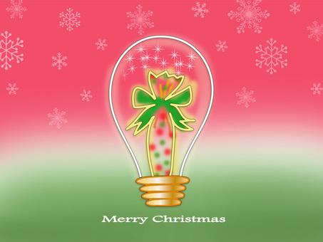 Light Bulb Present B