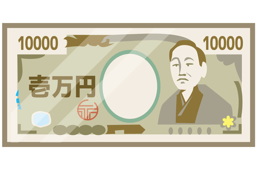 New bill with 10,000 yen tag