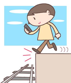 위험 !! 걷고 스마트 폰 .7