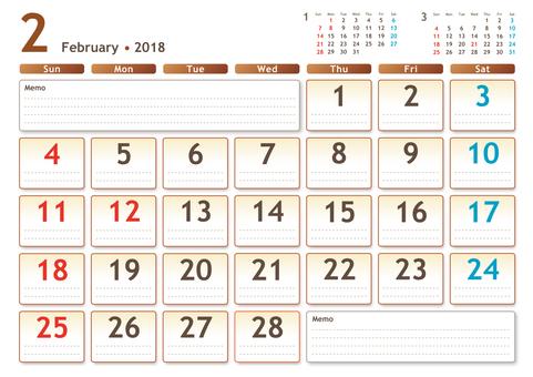 2018年カレンダー 2月