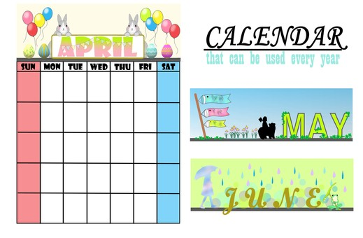 Calendar from April to June that can be used every year