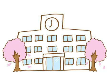 School building 3