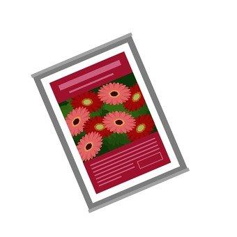 Flower catalog 2
