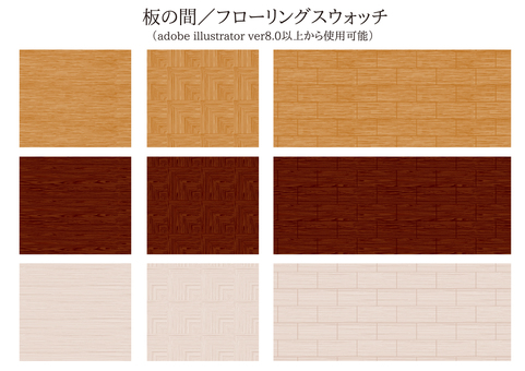 Swatch series wood grain / flooring