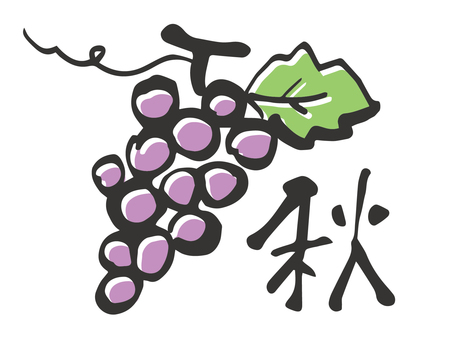 Grape material Japanese style 1