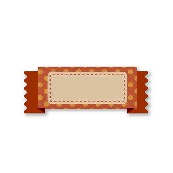 Polka-dotted brown ribbon