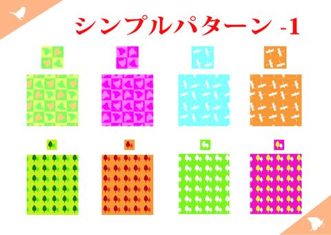 Simple pattern -1