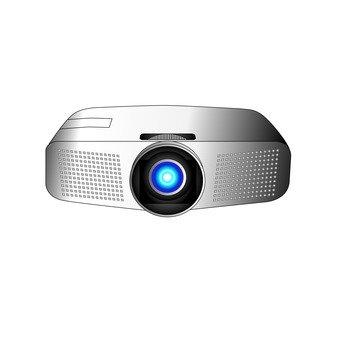 Projector (silver)