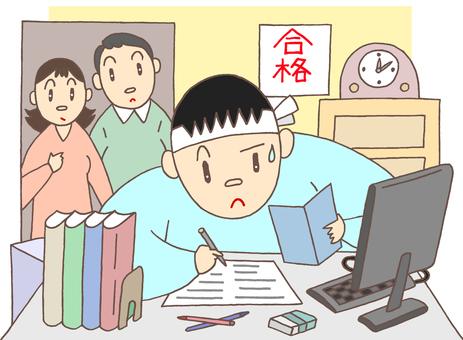 Examination study. 2