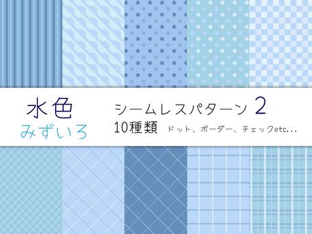 하늘색 원활한 배경 패턴 2
