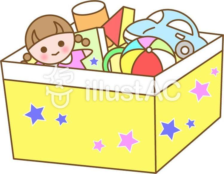 おもちゃお片付けイラスト No 1458105無料イラストならイラストac