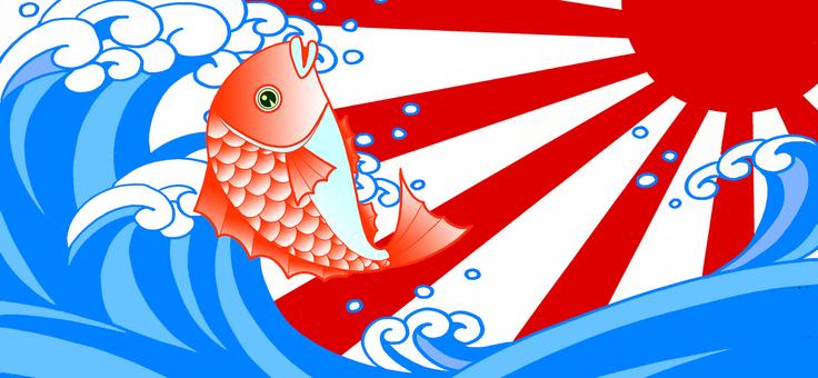 Arai Big Fish A