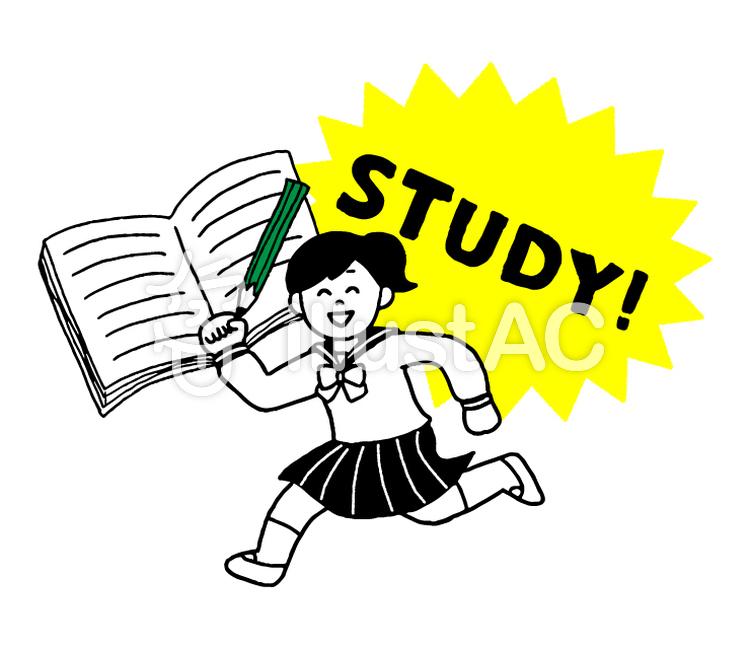 に 励む 勉強