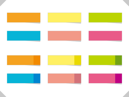 Color sticky note illustration frame set 01