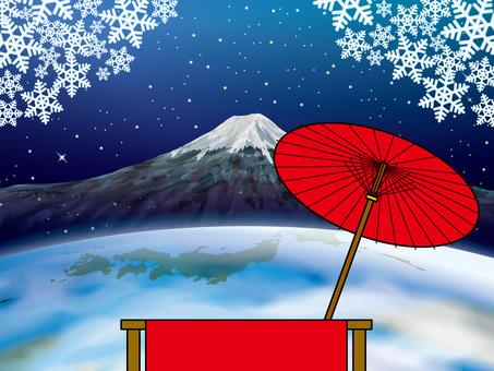 Break at a tea room chaise (53) Earth in Fuji Fuji