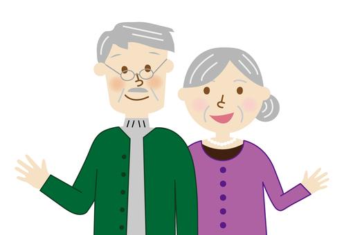 祖父/祖母