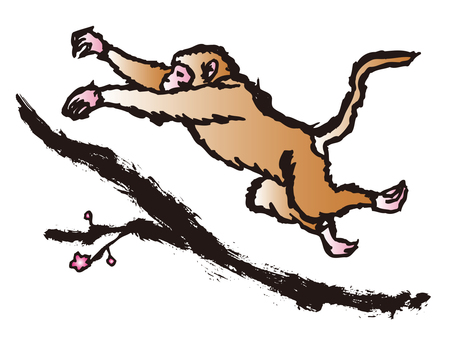 Monkey application year 2016 New Year card