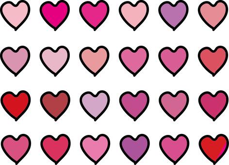 Plenty heart